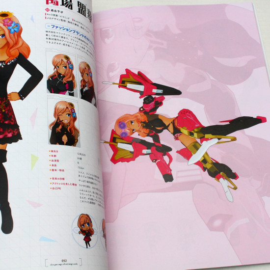 Alice Gear Aegis - Official Design Works Book