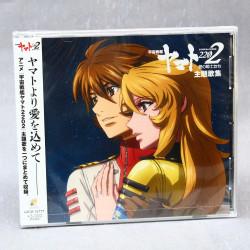 Space Battleship Yamato 2202 - Theme Song Collection