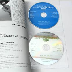Studio Ghibli Collection - Music Score for Violin - Super Edition