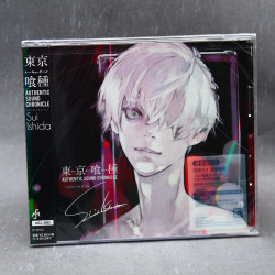 Tokyo Ghoul - Authentic Sound Chronicle - Compiled by Sui Ishida