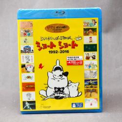 Short Short - Ghibli ga Ippai Special 1992-2016 - Japan Blu-ray