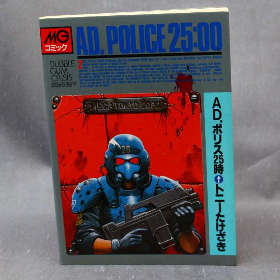Ad Police 25:00 - Tony Takezaki - Bilingual 1st Edition