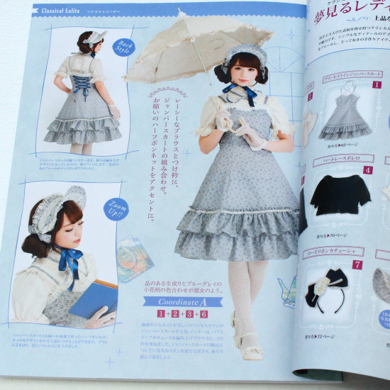 Book of Girls Sewing Best Collection - Handmade Gothic Lolita