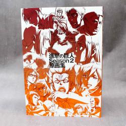 Attack on Titan / Shingeki no Kyojin - Season 2 Art Book