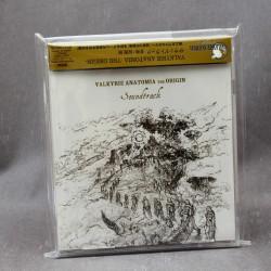 VALKYRIE ANATOMIA -THE ORIGIN- Soundtrack