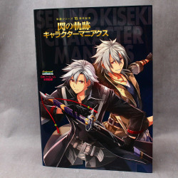 The Legend of Heroes: Sen no Kiseki Character Maniax