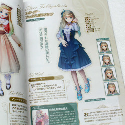 Atelier Lulua - The Scion of Arland 4 - Official Visual Collection