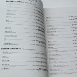 Kiki's Delivery Service Piano Score - Image Album and Soundtrack