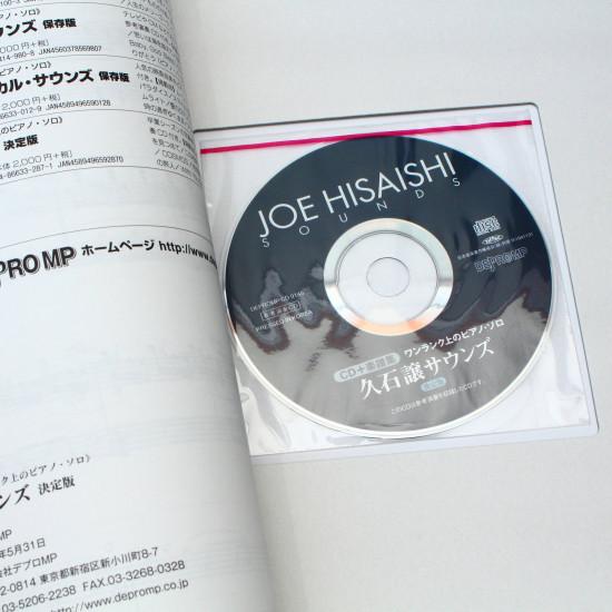 Joe Hisaishi - Piano Score Solo Collection Book plus CD
