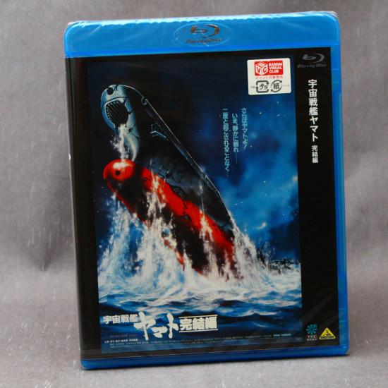 Final Yamato - Blu-ray