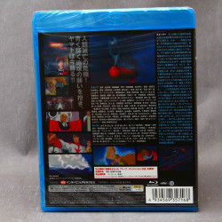 Be Forever Yamato - Blu-ray