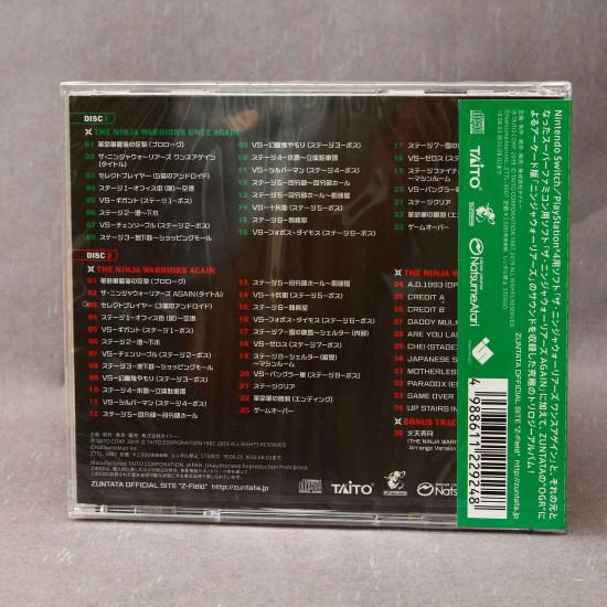 THE NINJA WARRIORS TRILOGY ALBUM