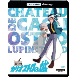 Lupin The 3rd - Castle Of Cagliostro - Blu-ray- 4K ULTRA HD