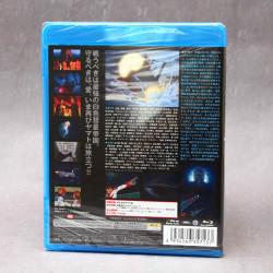 Farewell to Space Battleship Yamato - Japan Blu-ray