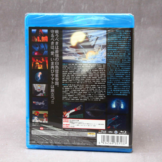Farewell to Space Battleship Yamato - Japan Blu-ray