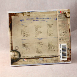 Atelier Ryza - Original Soundtrack