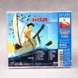 The Great Adventure of Horus, Prince of the Sun Original Soundtrack