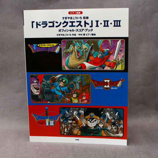 Dragon Quest I - II - III - Official Piano Score Book