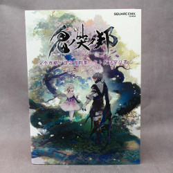 Oninaki / Oni no Naku Kuni - Complete Setting Book
