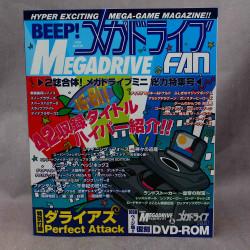 Beep! Mega Drive Fan