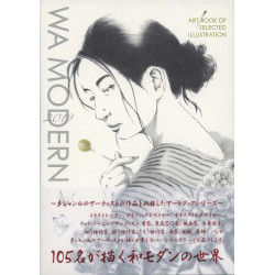 Art Book of Selected Illustration: Wa Modern 2019