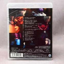 Fate/stay night - Heaven's Feel II lost butterfly - Blu-ray