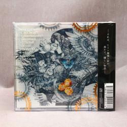 Akiko Shikata - Concept Vocal Album noAno