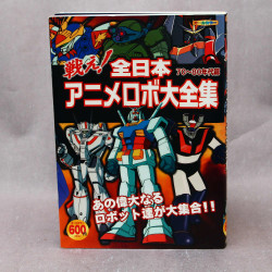 All Japan Anime Robot Collection - 1970s-80s