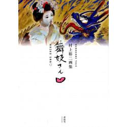 Yuji Murakami - MAIKO SAN