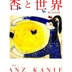 Anz Kanie art works - Anz to Sekai