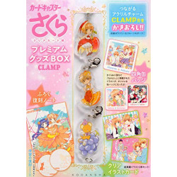Cardcaptor Sakura Clear Card Premium Goods Box