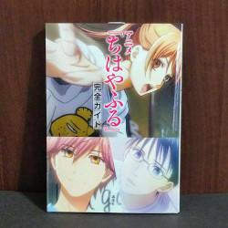 Chihayafuru Anime Guide Book