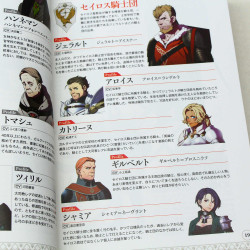 Fire Emblem  Three Houses Perfect Guide Book