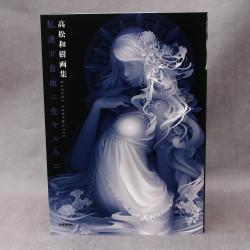 Takamatsu Kazuki - Art Book
