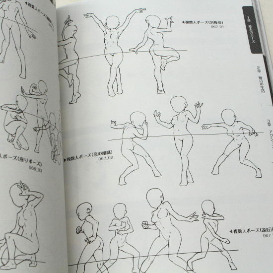 How to Draw -  Illust Pose Girls-Hen