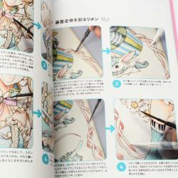 Illust Making Book - Tanemura Arina Color Ink