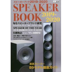 SPEAKER BOOK 2019-2020