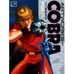 Artworks of Cobra The Space Pirate - Terasawa Buichi