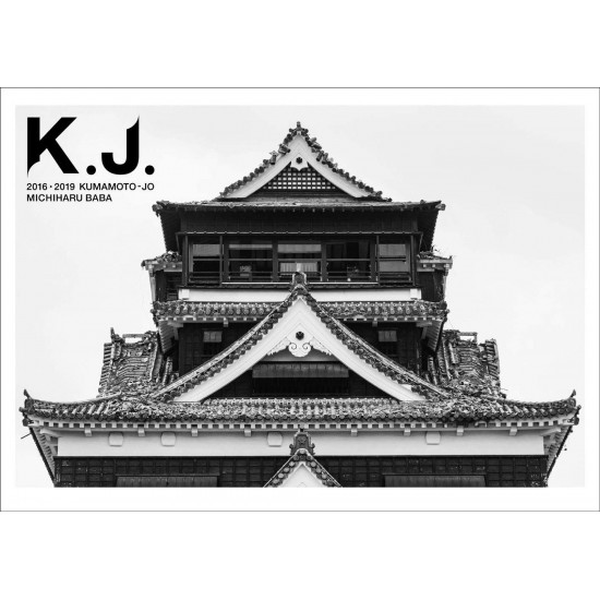 2016 - 2019 KUMAMOTO-JO
