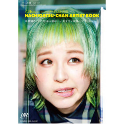 Hachigatsu-chan Artist Book - oysm hologram