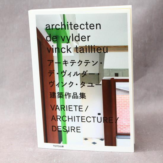Architecten De Vylder Vinck Taillieu - Variete Architecture Desire
