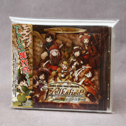 Atelier series vocal collection Volkslied