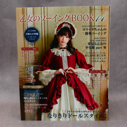 Book of Girls Sewing 14 - Handmade Gothic Lolita Fashion