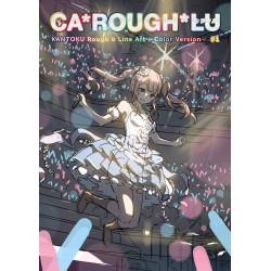 Ca rough Lu - Kantoku Rough and Line Art - colour ver.