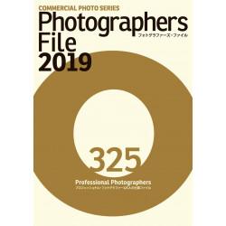 PHOTOGRAPHERS FILE 2019 - Japan Photo Book