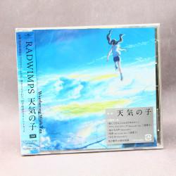 WEATHERING WITH YOU  - Tenki No Ko - Movie Soundtrack