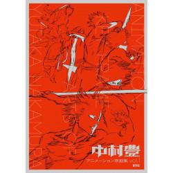 Yutaka Nakamura Original Art works