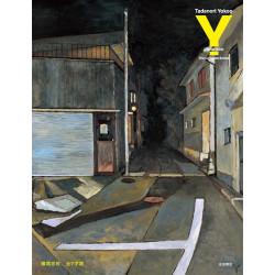 Y Junction- Tadanori Yokoo