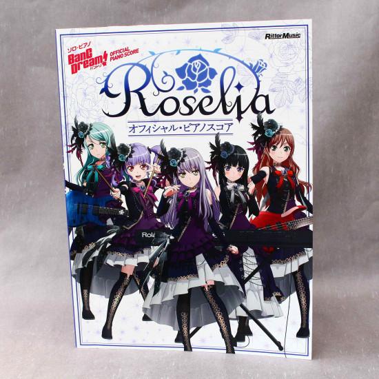 BanG Dream! Roselia - Piano Solo Score Book