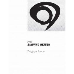 Tsuguya Inoue - The Burning Heaven - Eye